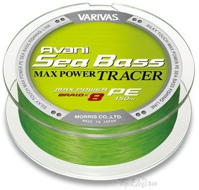 Шнур плетеный Varivas PE 8 AVANI SEA BASS MAX POWER TRACER Green #1.0 20,2Lb 150m